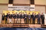 スポダイ 優勝祝賀会1.JPG